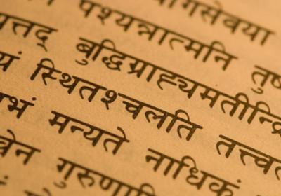 sanskrit-large