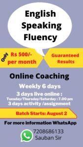 English Speaking Fluency