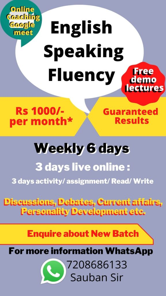 English Course Speaking Fluency
