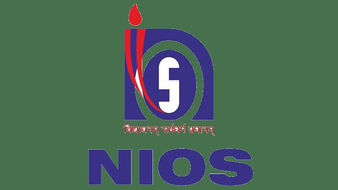 NIOS logo for home